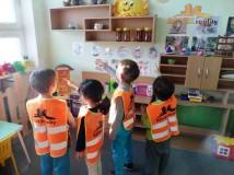 Materská škôlka Obuvnícka, Partizánske